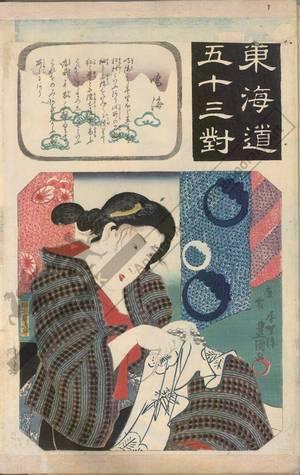 Utagawa Kunisada: Narumi (Station 40, Print 41) - Austrian Museum of Applied Arts