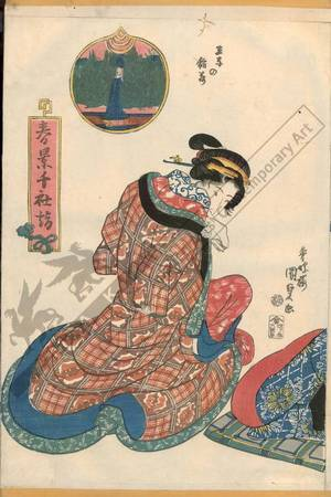 Utagawa Kunisada: Inari Shrine at Oji - Austrian Museum of Applied Arts