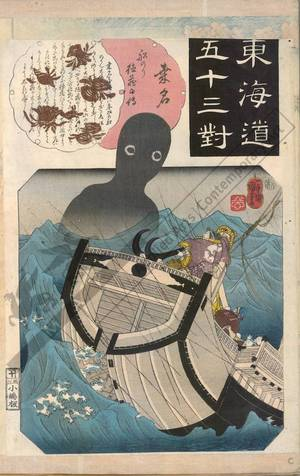 Utagawa Kuniyoshi: Kuwana (Station 42, Print 43) - Austrian Museum of Applied Arts
