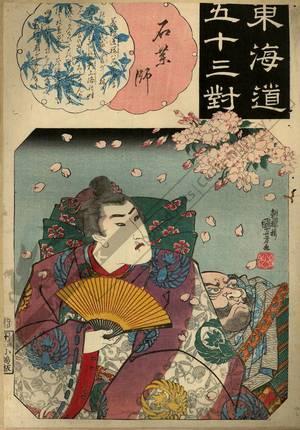 歌川国芳: Ishiyakushi (Station 44, Print 45) - Austrian Museum of Applied Arts