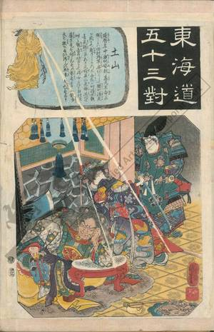 Utagawa Kuniyoshi: Tsuchiyama (Station 49, Print 50) - Austrian Museum of Applied Arts