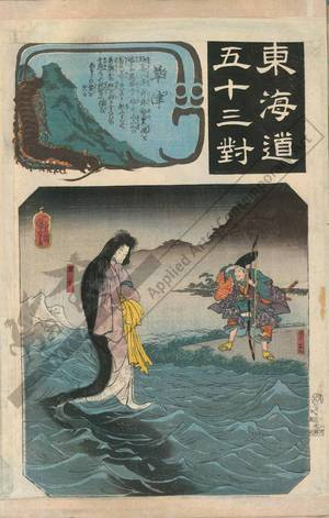 Utagawa Kuniyoshi: Kusatsu (Station 52, Print 53) - Austrian Museum of Applied Arts