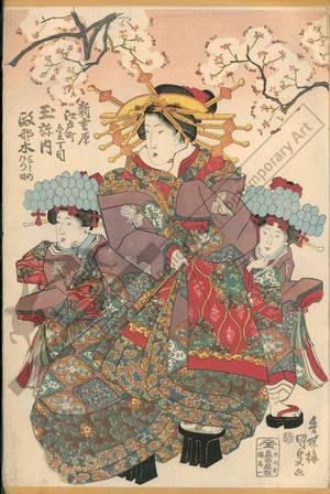歌川国貞: Courtesan Masanagi and kamuro Yoshino and Tatsuta from the Tama house on Edo street in New Yoshiwara - Austrian Museum of Applied Arts