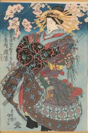 Utagawa Kunisada: Courtesan Koimurasaki and kamuro Kocho and Sayuri from the Kadotama house on Edo street in New Yoshiwara - Austrian Museum of Applied Arts