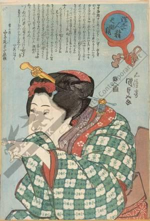 歌川国貞: Surprised woman (title not original) - Austrian Museum of Applied Arts