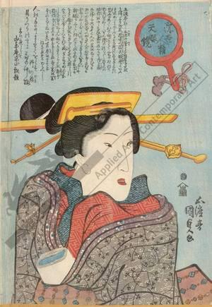 Utagawa Kunisada: Angry woman (title not original) - Austrian Museum of Applied Arts
