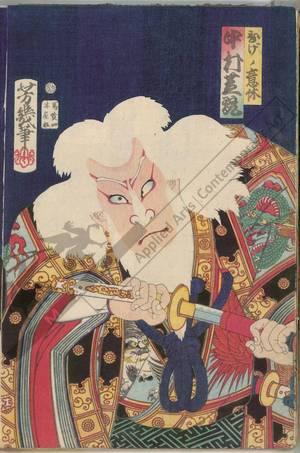 落合芳幾: Nakamura Shikan as Hige no Ikyu - Austrian Museum of Applied Arts