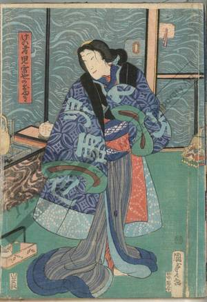 二代歌川国貞: Geisha Jiraiya no Oyuki - Austrian Museum of Applied Arts
