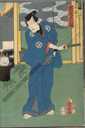 Utagawa Kuniaki: Bando Hikosaburo as Hayano Kanpei - Austrian Museum of Applied Arts