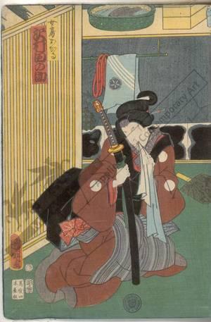 Utagawa Kuniaki: Sawamura Tanosuke as Mrs. Okaru - Austrian Museum of Applied Arts
