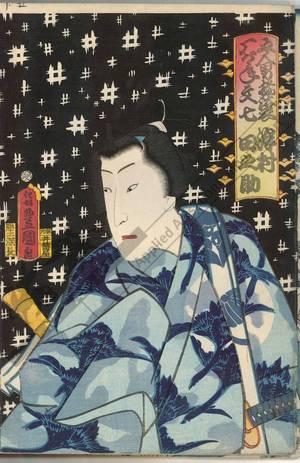 歌川国貞: Sawamura Tanosuke as Karigane Bunshichi - Austrian Museum of Applied Arts