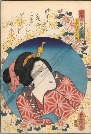 歌川国貞: Yoemon's daughter Orie - Austrian Museum of Applied Arts