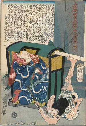 Ochiai Yoshiiku: The transformed tiger: A funny Suzugamori scene - Austrian Museum of Applied Arts