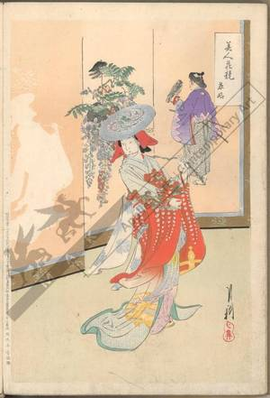 Ogata Gekko: Maid Wisteria - Austrian Museum of Applied Arts