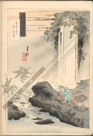 Ogata Gekko: The wood-cutter drawing water from the Yoro waterfall with filial piety - Austrian Museum of Applied Arts