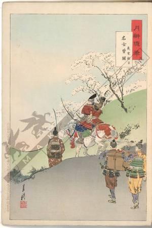 Ogata Gekko: Lord Yoshiie near the barrier of Nakoso no seki - Austrian Museum of Applied Arts
