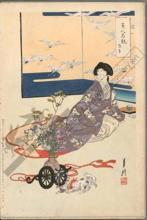 Ogata Gekko: Flower carriage - Austrian Museum of Applied Arts