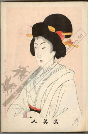 Toyohara Chikanobu: Number 19 - Austrian Museum of Applied Arts
