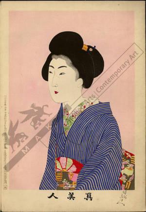 Toyohara Chikanobu: Number 5 - Austrian Museum of Applied Arts