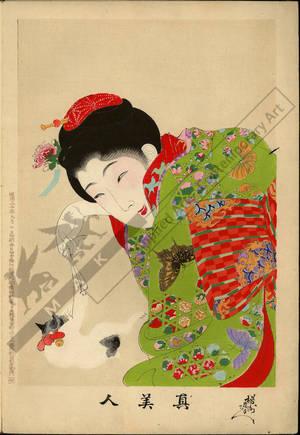 Toyohara Chikanobu: Number 7 - Austrian Museum of Applied Arts