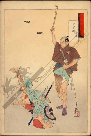 Ogata Gekko: Japanese soul of a chivalrous man - Austrian Museum of Applied Arts