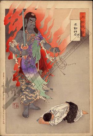 尾形月耕: The divine power of Fudo and the novice Yuten - Austrian Museum of Applied Arts