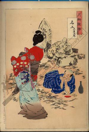 Ogata Gekko: The famous sculptor Hidari Jingoro - Austrian Museum of Applied Arts