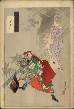 """尾形月耕: Kabuki play """"Seki no to"""" - Austrian Museum of Applied Arts"""