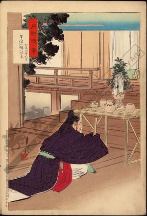 尾形月耕: The nobleman Wake no Kiyomaro visiting the Usa Hachiman Shrine - Austrian Museum of Applied Arts