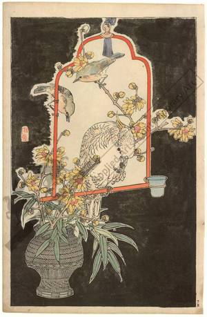 幸野楳嶺: Parrot with two small birds (title not original) - Austrian Museum of Applied Arts
