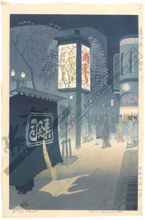 笠松紫浪: Spring evening at the Ginza street - Austrian Museum of Applied Arts