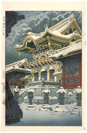 笠松紫浪: Sun gate at Nikko in snow - Austrian Museum of Applied Arts