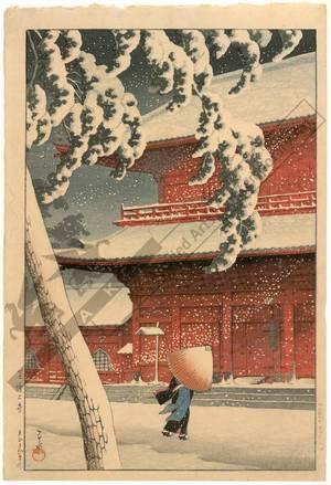 Kawase Hasui: Zojoji temple at Shiba - Austrian Museum of Applied Arts