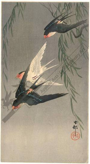 Shoson Ohara: Swallos in flight (title not original) - Austrian Museum of Applied Arts