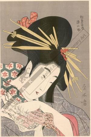 一楽亭栄水: Courtesan Somenosuke from the Matsuba house - Austrian Museum of Applied Arts
