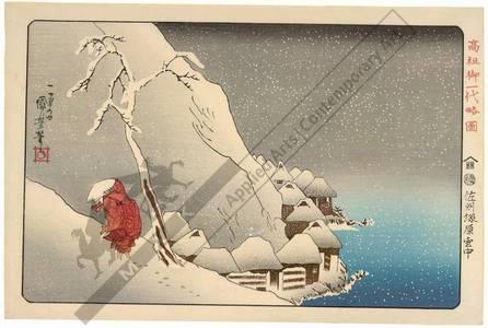 Utagawa Kuniyoshi: Tsukahara at Sado island in snow - Austrian Museum of Applied Arts