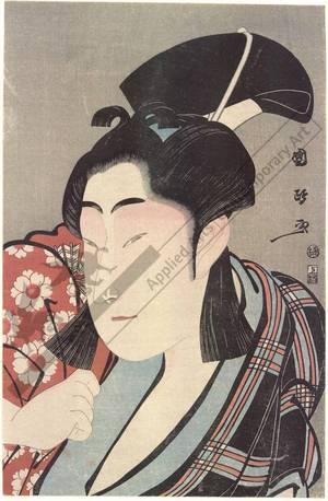 歌川国政: Nakamura Noshio as Sakuramaru (title not original) - Austrian Museum of Applied Arts