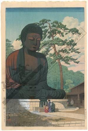 川瀬巴水: Great buddha at Kamakura - Austrian Museum of Applied Arts
