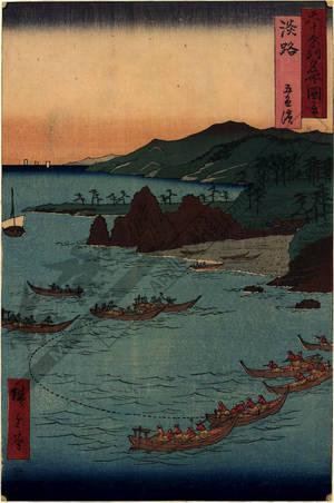 歌川広重: Province of Awaji: The Coast-of-Five-Colours - Austrian Museum of Applied Arts
