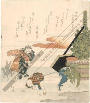 Totoya Hokkei: Children playing (title not original) - Austrian Museum of Applied Arts