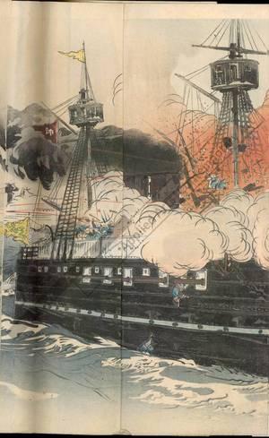 尾形月耕: Naval battle while capturing Haiyang Island - Austrian Museum of Applied Arts