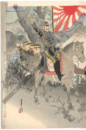 Ogata Gekko: General Sakuma leading the men from the 3rd Brigade in the attack on Yungcheng Bay - Austrian Museum of Applied Arts