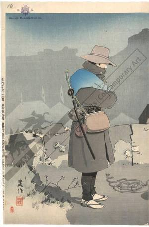 Taguchi Beisaku: Prisoner being moved by Saito Shosa's kindness reveals military plans - Austrian Museum of Applied Arts