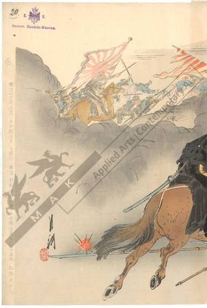 Ogata Gekko: The army fighting hard near Fenghuangcheng - Austrian Museum of Applied Arts