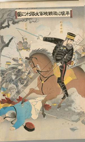Adachi Ginko: Great victory of the japanese army after a fierce fighting at Pyöngyang - Austrian Museum of Applied Arts