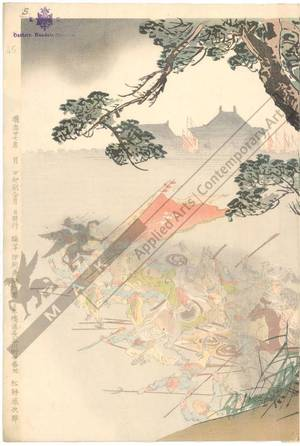 尾形月耕: First Army attacking a city in the Manchurian province - Austrian Museum of Applied Arts