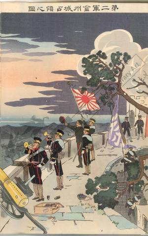 Taguchi Beisaku: Second Army's occupation of Jinzhoucheng - Austrian Museum of Applied Arts