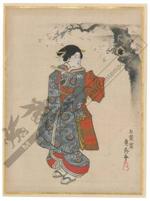 歌川貞秀: Beauty beneath a cherry tree (title not original) - Austrian Museum of Applied Arts