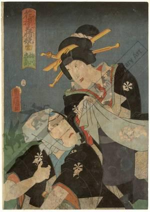 歌川国貞: Number 1: Umegawa and Chubei - Austrian Museum of Applied Arts