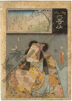 歌川国貞: Yasuna; Poem from Ono no Komachi - Austrian Museum of Applied Arts